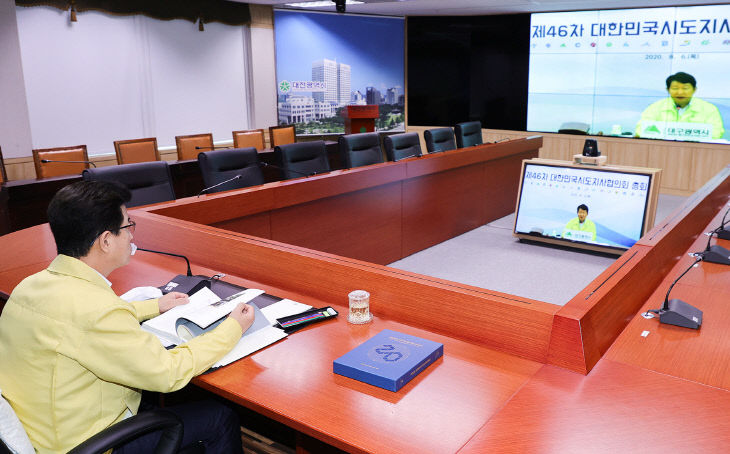 허태정 시장, 대한민국시도지사협의회 총회 참석