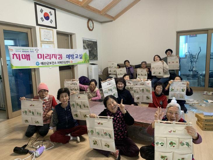 보도자료03_지난1월 치매미리지킴 예방교실 운영 모습02