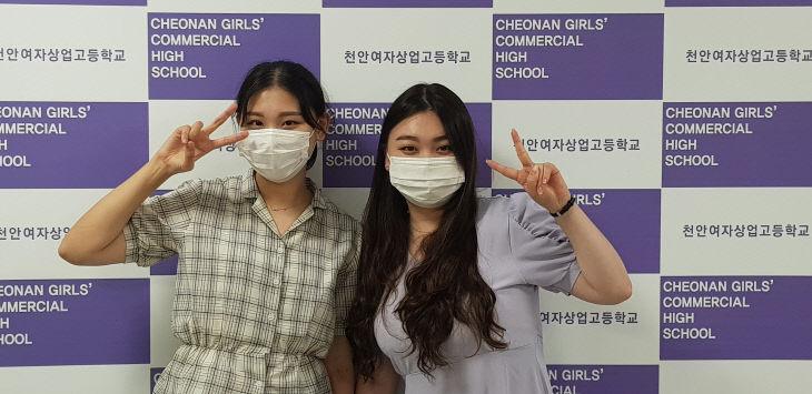 (천안여상)서울신용보증재단 공기업 2명 합격 겹경사