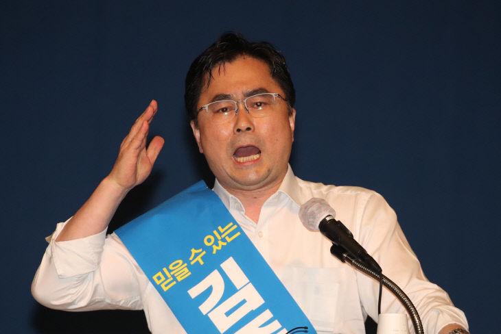 지지 호소하는 김종민 최고위원 후보<YONHAP NO-3223>