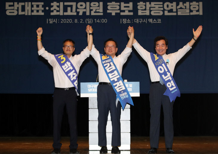 인사하는 이낙연·김부겸·박주민 후보<YONHAP NO-3045>