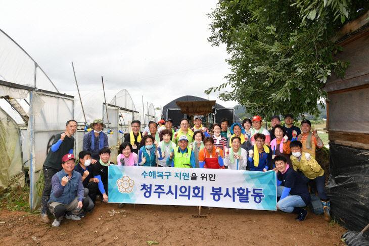 8.10.(월) 청주시의회, 수해 피해 지역 복구지원 사진1
