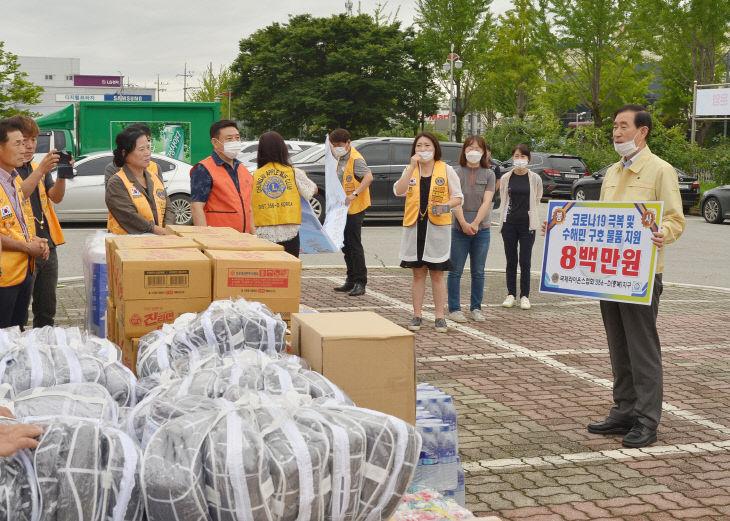 200812 국제라이온스 충북지구 수재의연품 기탁3