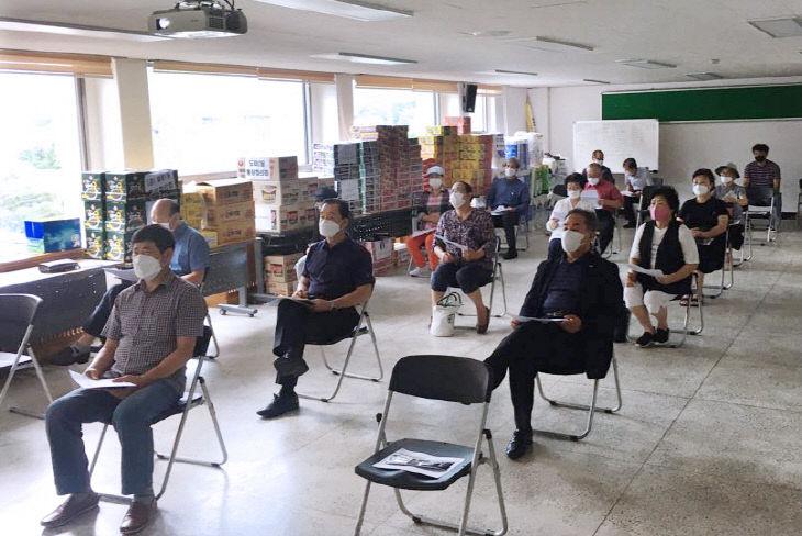 사진1)대전 서구, 자연재해위험개선지구 지정·고시