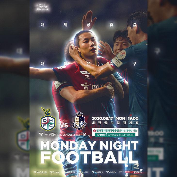 15R 경기 홍보 포스터