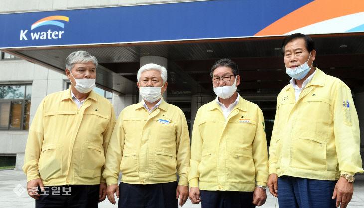 '한국수자원공사에 피해보상과 재발 방지를 요구합니다'