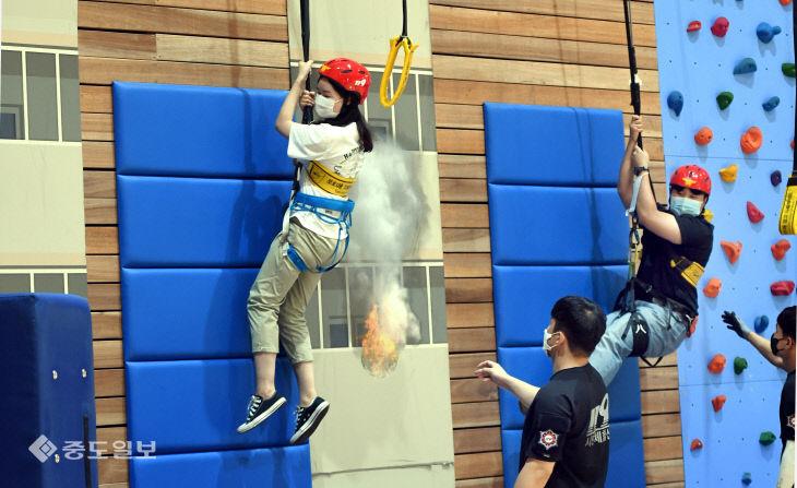코로나19로 임시 휴관했던 대전 119시민체험센터 '다시 문 열어'