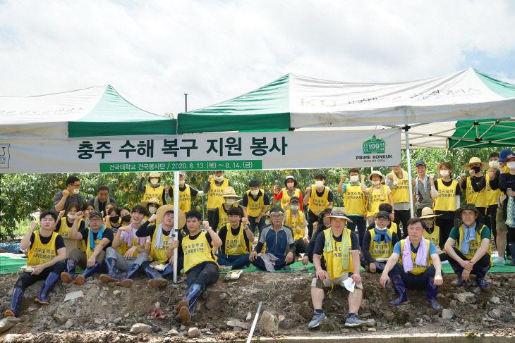 4.KU봉사단(단체사진)