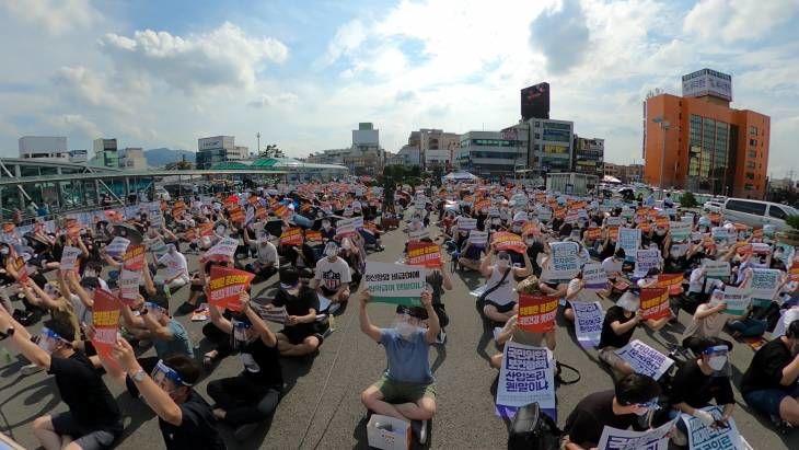 대전역에 모인 의사들! 의사들이 거리로 나온 이유는?