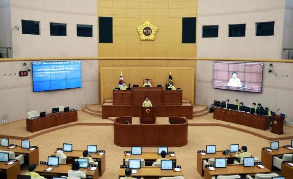 대전시의회