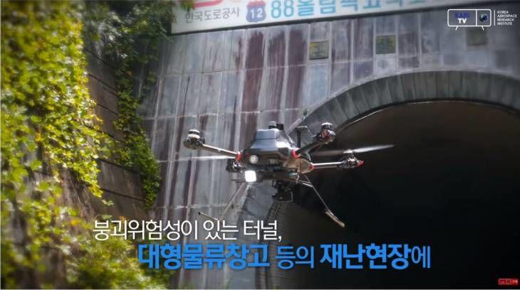 [영상]드론이 88고속도로 폐터널에 들어간 이유는?