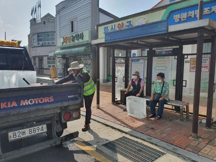 서천, 주요 버스승강장에 얼음 비치