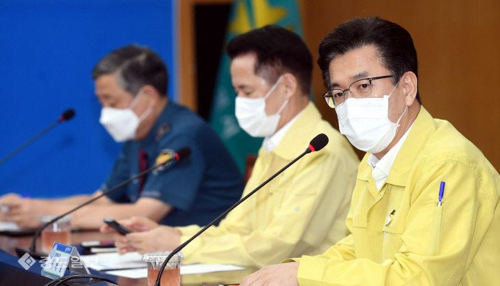 코로나19 추가 확산을 막기 위한 기관장 긴급회의