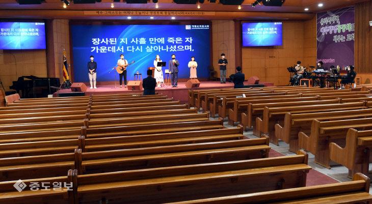 오늘부터 사회적 거리두기 2단계…교회는 '온라인 예배'