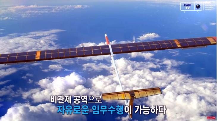 [영상]태양광 비행기 과연 얼마나 멀리 오래 날아갈수 있을까?
