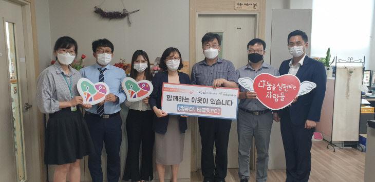 한국통계정보원 후원품 전달