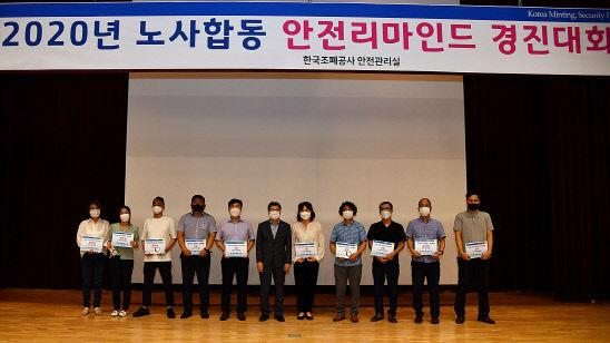 인드 경진대회 개최)_사진