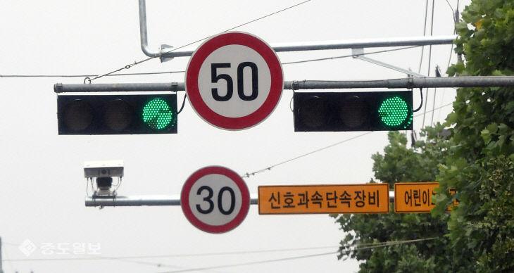 50? 30? 운전자에게 혼선 주는 속도제한 표지판