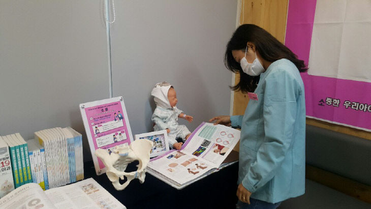 임신출산체험관(첨부 사진)