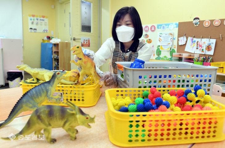 '아이들의 안전을 책임진다'…어린이집 바이러스 보안관