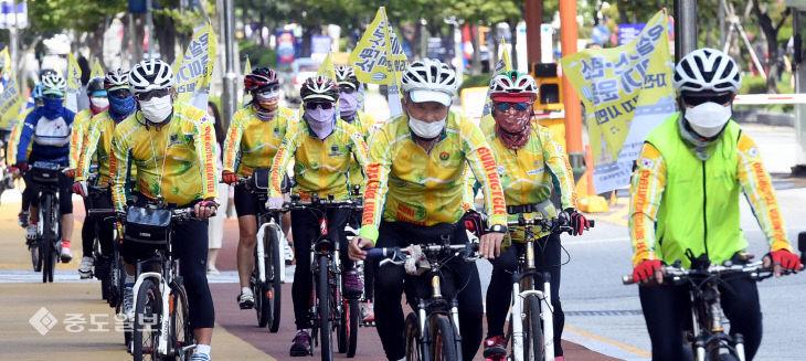 생활온실가스 및 탄소 줄이기 자전거 캠페인