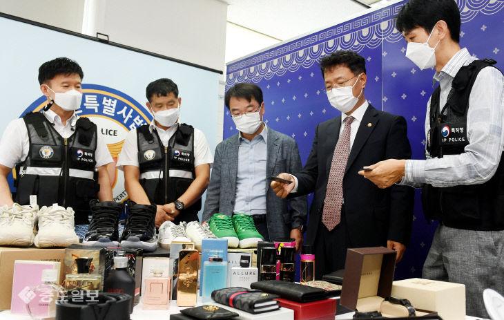 주요 위조상품 단속사례에 대해 설명 듣는 김용래 특허청장