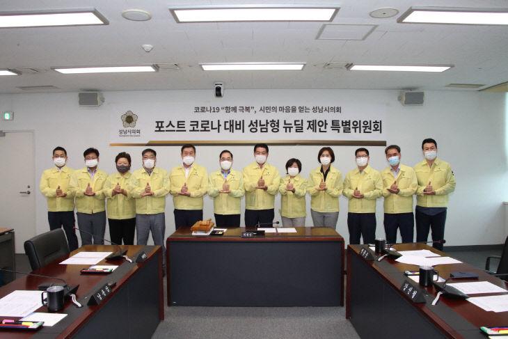 특별위원회 회의-1