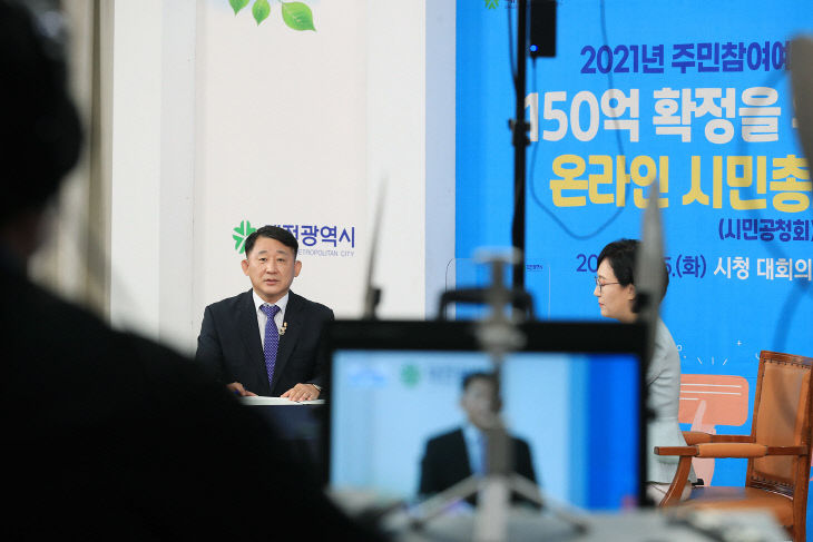대전시, 주민참여예산 150억 원 최종 확정 (4)