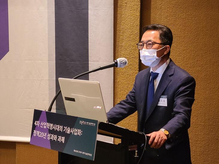 제2발제중인 최치호 한국연구소기술이전협회장
