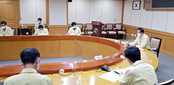 200918 정책토론회의3