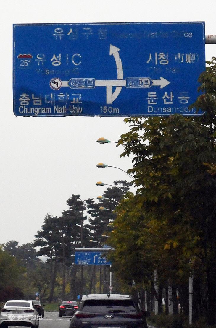20200917-지워진 교통표지판