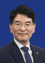 박완주 국회의원 (더불어민주당 천안을)