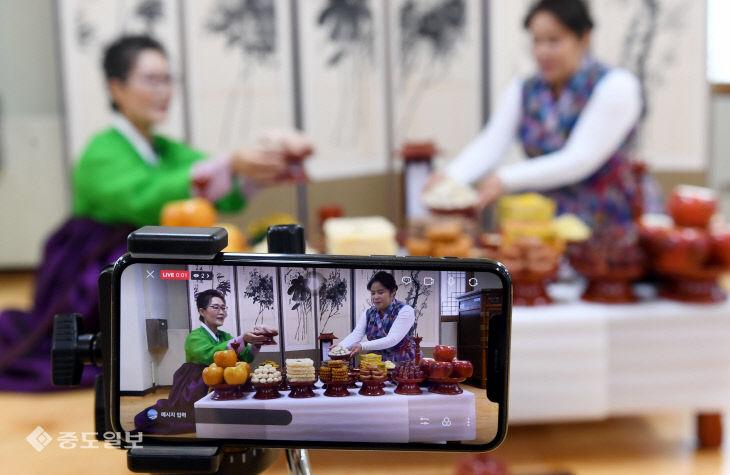 20200920-온라인 추석맞이 예절교육1