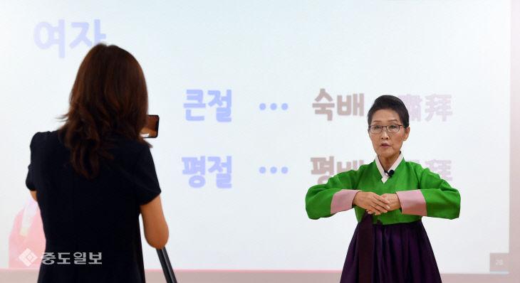 20200920-온라인 추석맞이 예절교육4