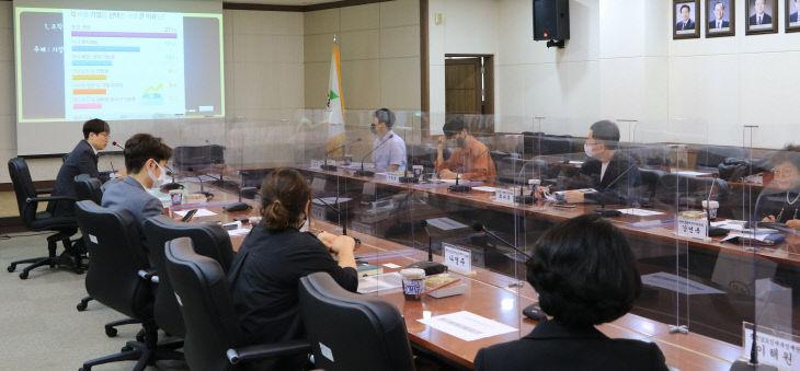 충남 공공기관 인권경영협의체 출범