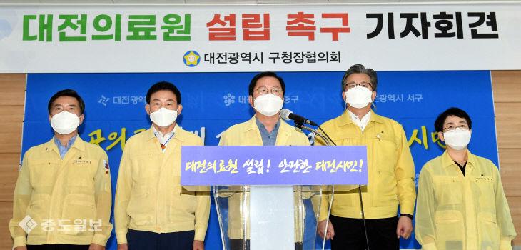 20200922-대전의료원 설립 촉구 기자회견