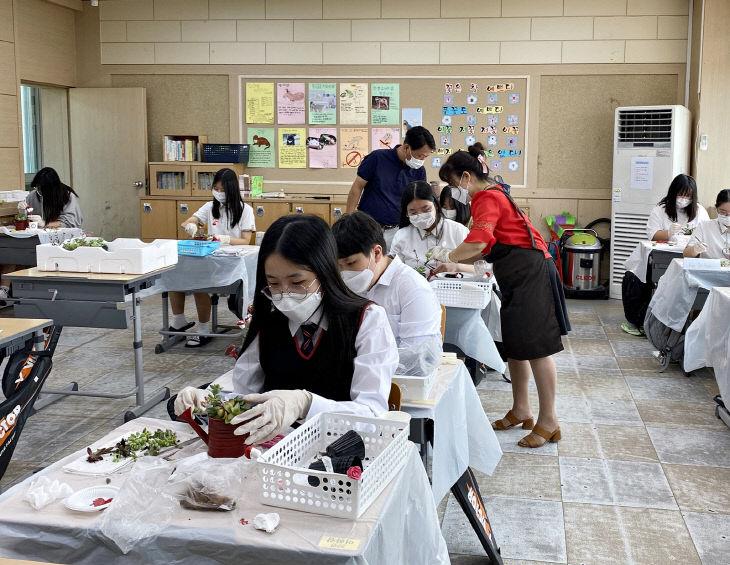200924 학교4h 전문기술교육 (중원중-다육아트)
