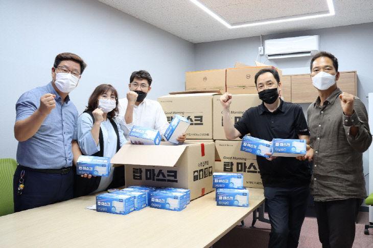 천안학운위협의회 소외계층학생에 마스크 기부