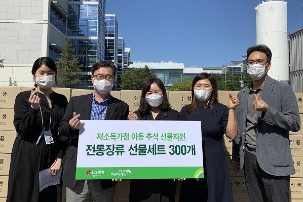 20200923 보도사진_LG화학기술연구원 전통장류 전달식