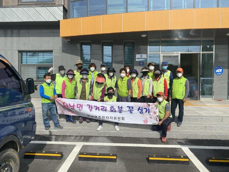 05-1 원남면 주민자치위원회, 꽃 심기 활동