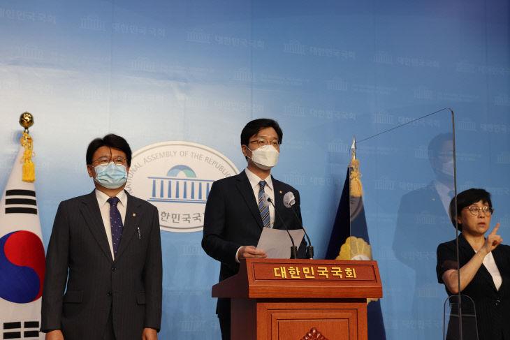 2020.09.24.기자회견_사진(2)