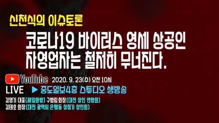 이슈토론 표지 수정