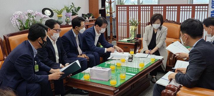 200922 국토교통위원회 방문 (2)