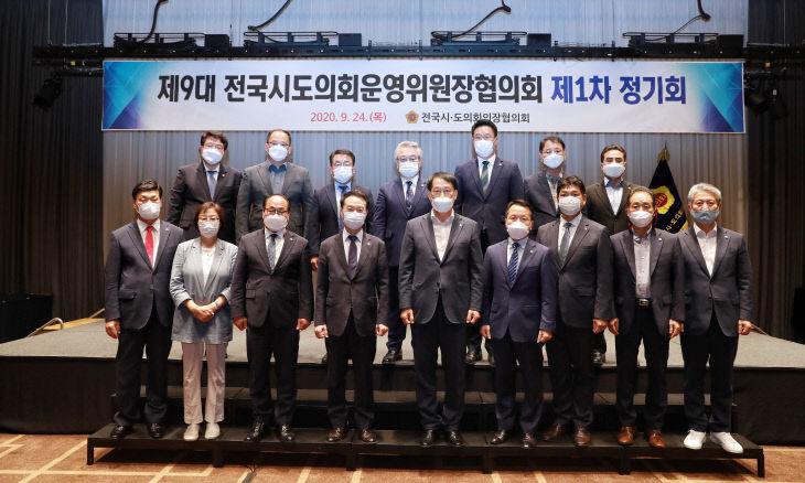윤종명회의참석