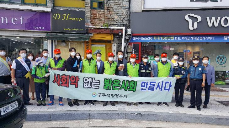 전화금융사기 예방 캠페인