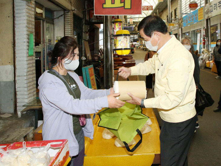 200928 조길형 시장, 추석맞이 전통시장 방문1