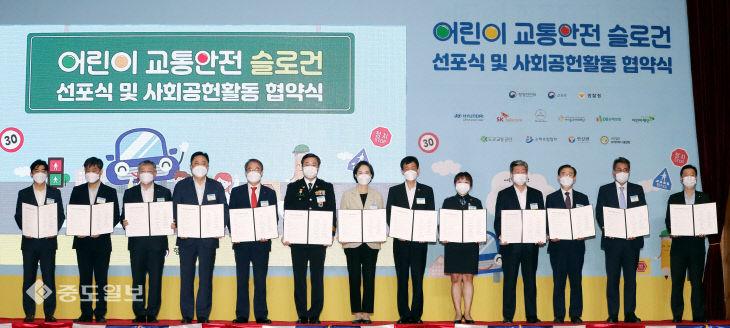 대전 탄방초교 방문한 유은혜 교육부 장관과 진영 행정안전부 장관