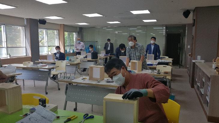 사본 -상상이룸 교육(2)