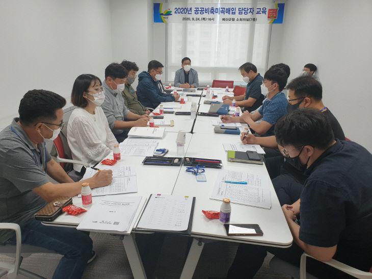 보도자료04_매입 담당 공무원 대상 역량강화교육 모습
