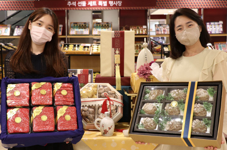 롯데백화점 대전점, 추석선물세트 특설매장 운영-1